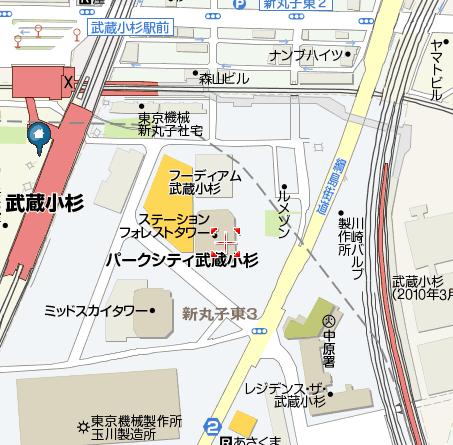 武蔵小杉(Yahoo)