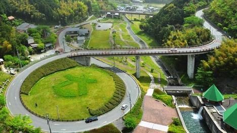 140228清流公園なるふち平@福岡県 篠栗町