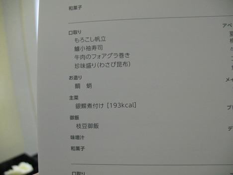 20120709102122