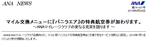 2014-06-25_223603