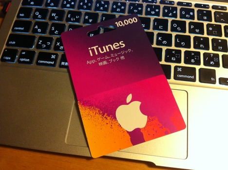 iTunes Card(1)