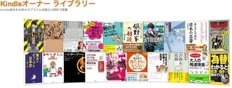jp  Kindleオーナー ライブラリー