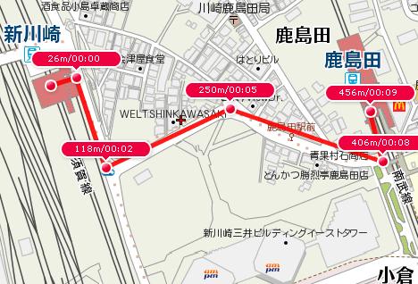 新川崎〜鹿島田
