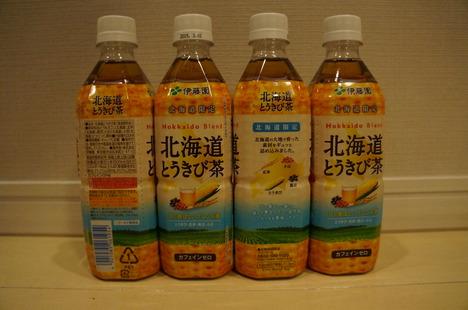 北海道とうきび茶1