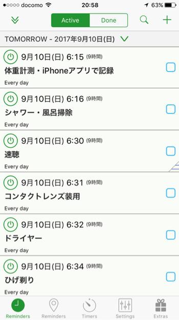 2017-09-09-20-58-29