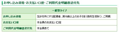2013-01-07_231156