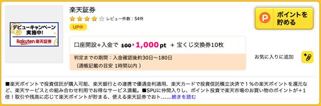 スクリーンショット 2020-03-15 7.45.47