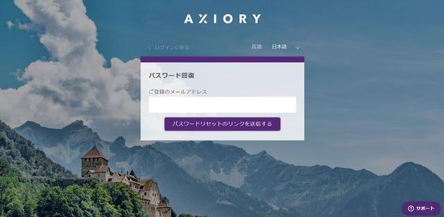 MyAxiory_002