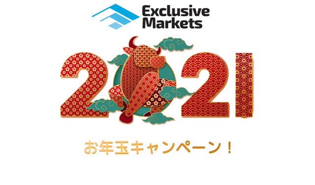 exclusivemarkets
