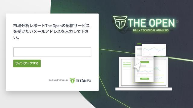 titanfx-the-open