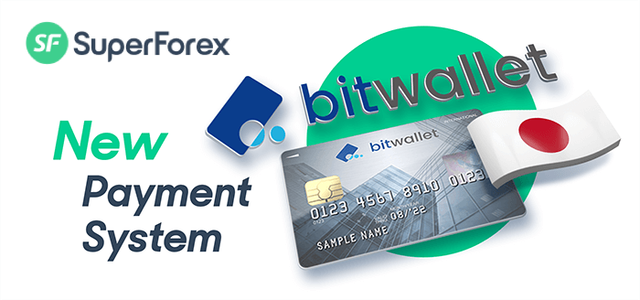 superforex-bitwallet