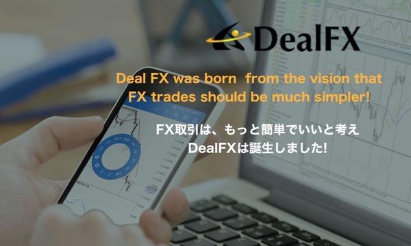 dealfxpicture2