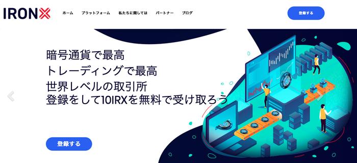 ironx10irxtokenpresent