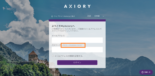MyAxiory_001