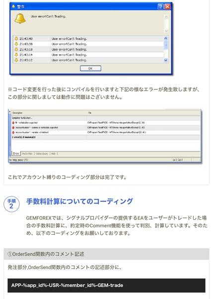 gemforexsignalprovider_page-0003