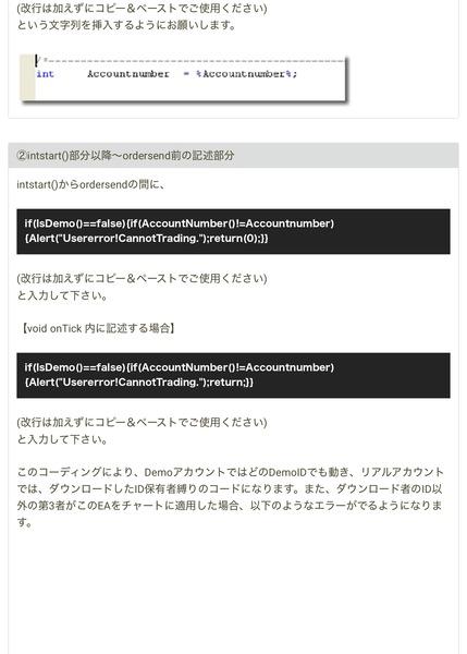gemforexsignalprovider_page-0002