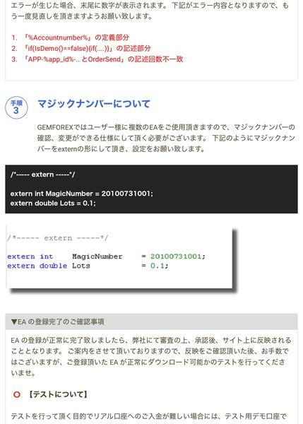gemforexsignalprovider_page-0005