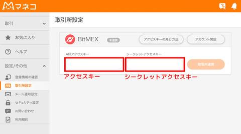 bitmex_5