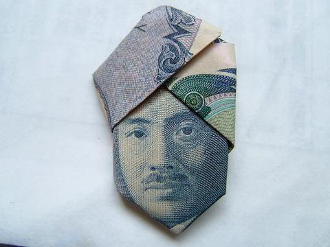 1000円を最大限活用するために役...