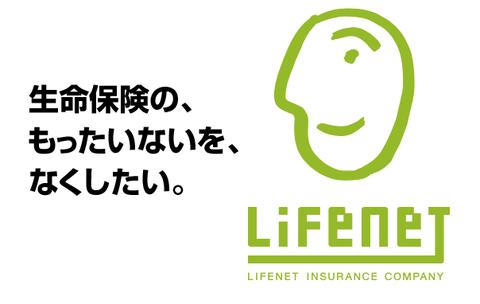 lifenet_1