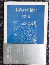 P1000215 (31)