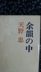 DSC_0013 (5)