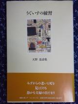 P1000220 (22)
