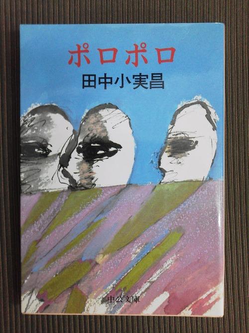 真鍋博の画像 p1_14