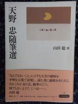 P1000212 (88)