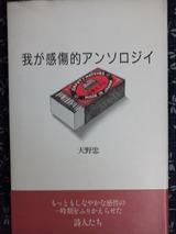 P1000214 (39)
