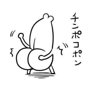 チンポ切断画像収集所!!!【Part3】YouTube動画>17本 ->画像>125枚