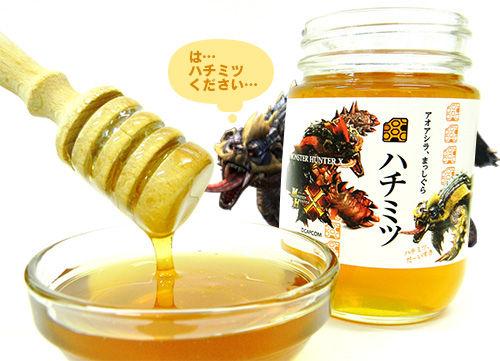 ハチミツ アオアシラ