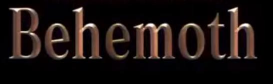 ベヒーモス 字