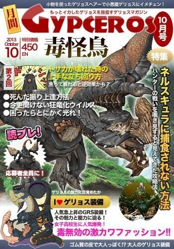 http://livedoor.blogimg.jp/monhan2ch/imgs/3/e/3ec90f61.jpg
