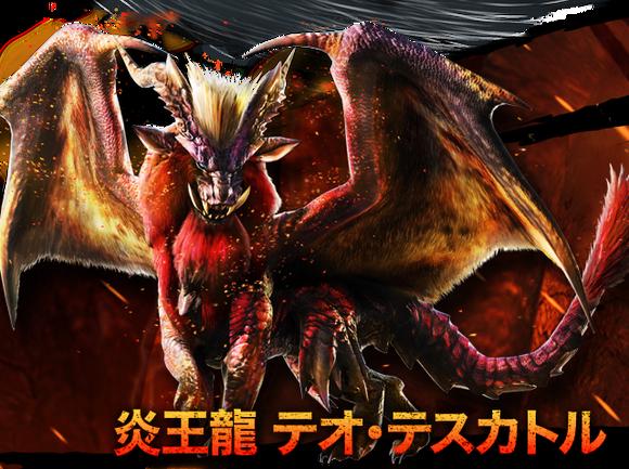 monster-visual_20