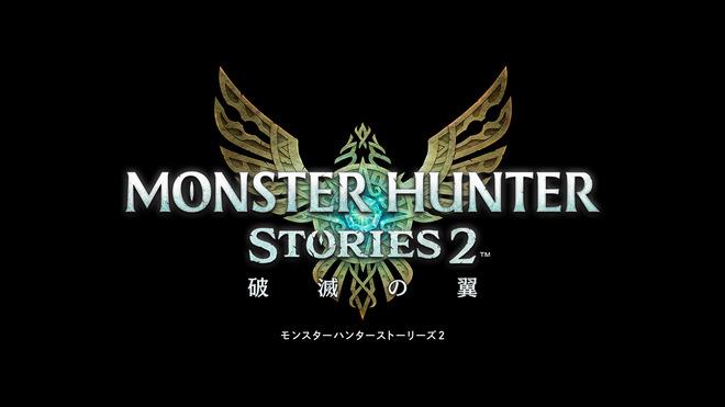 ストーリーズ2
