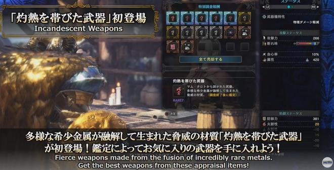 追加武器4