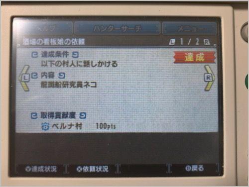 th_写真 2017-03-22 0 47 42