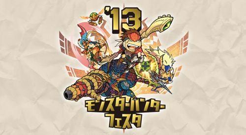 th_2013-08-27_1742