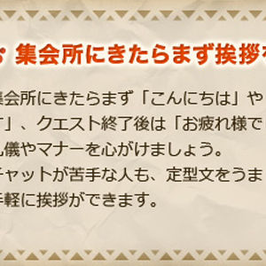 a_shuukaijoaisatu