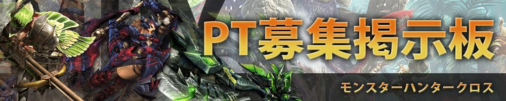 bnr_pt_sp