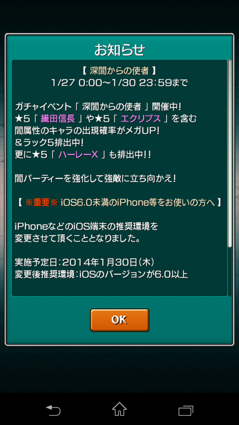 20140127205029_586_1
