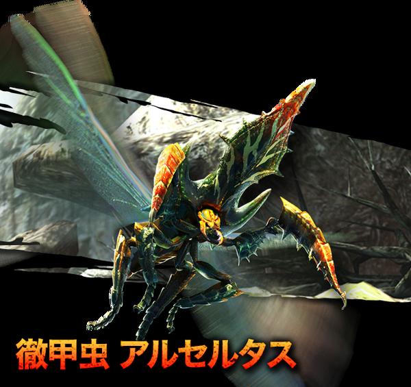 monster-visual_05