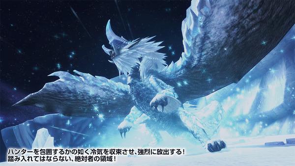 ice_ss02_image