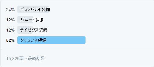 モンハン部  CAPCOM_MHB さん   Twitter