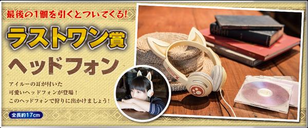 item_lo