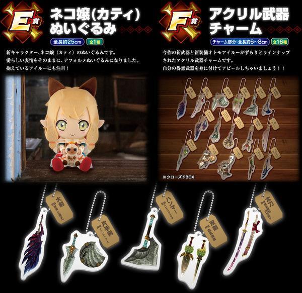 item_ef