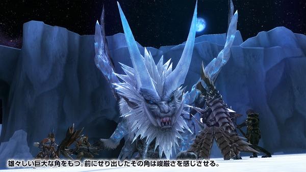 ice_ss01_image