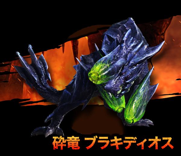 monster-visual_39