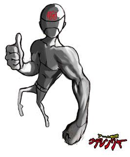 アーム戦隊ウデレンジャー